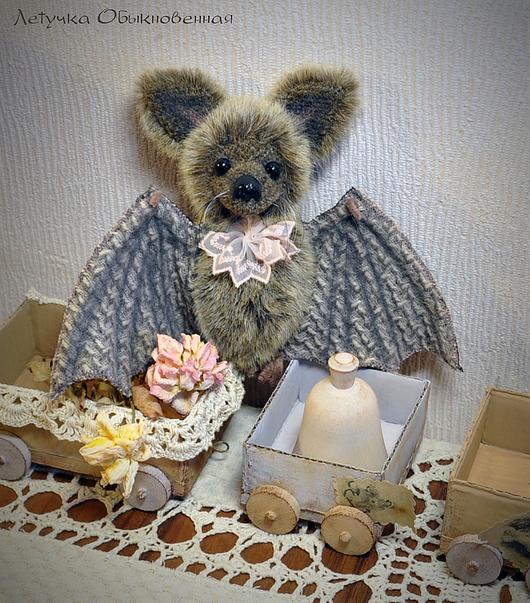"""Игрушки животные, ручной работы. Ярмарка Мастеров - ручная работа. Купить Мышастик Пушистый игрушки мягкие """"Летучие мыши"""". Handmade."""