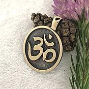 Фен-шуй и эзотерика handmade. Livemaster - original item Amulet OM Sign charms charms in bronze. Handmade.