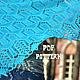 """Обучающие материалы ручной работы. Ярмарка Мастеров - ручная работа. Купить Шаль """"Витражи"""". Handmade. Синий, шаль спицами, описание"""