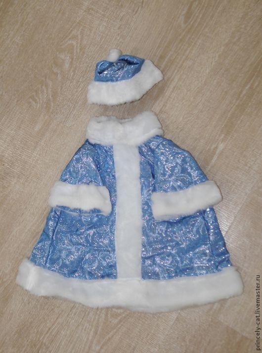 Одежда для кошек, ручной работы. Ярмарка Мастеров - ручная работа. Купить Новогодний костюм Снегурочки. Handmade. Синий, парча, парча