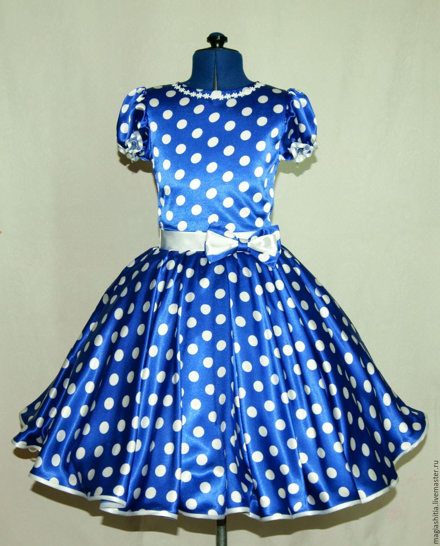 Платье синее в горох купить