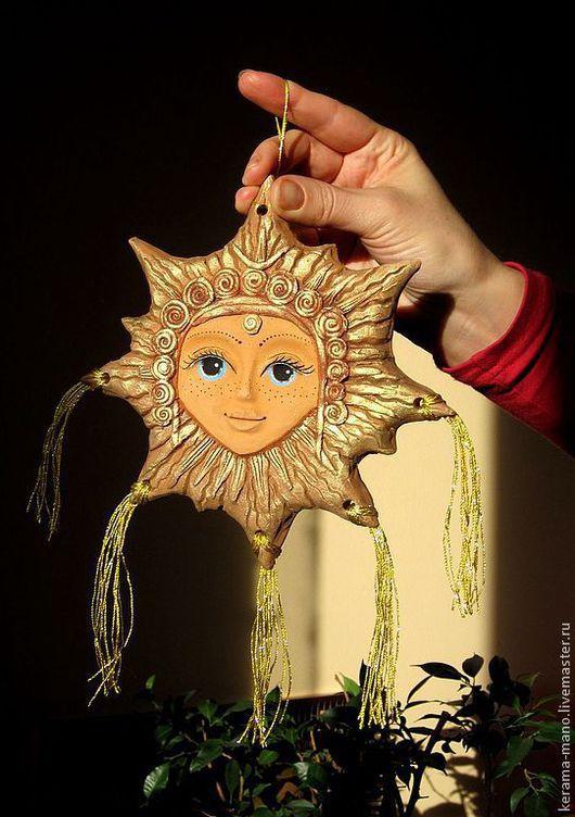 Обереги, талисманы, амулеты ручной работы. Ярмарка Мастеров - ручная работа. Купить Звезда по имени Солнце. Handmade. Оранжевый