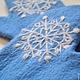 """Варежки, митенки, перчатки ручной работы. Ярмарка Мастеров - ручная работа. Купить Варежки валяные """" Снежинки"""". Handmade. Голубой"""