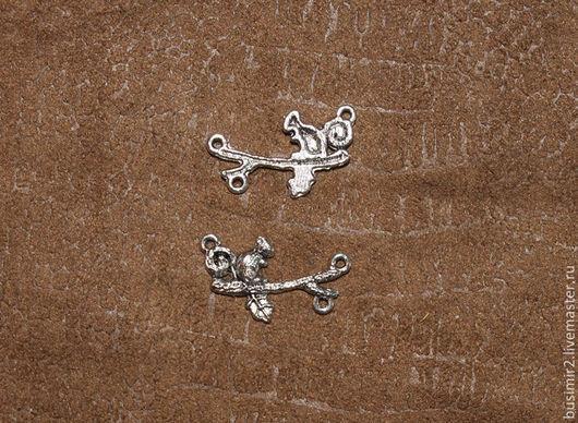 Коннектор, цвет - серебро. Коннекторы для создания украшений. Busimir