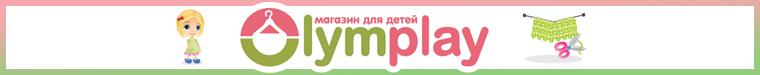 Ирина, интернет-магазин Olymplay