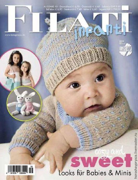 Журнал Filati infanti...выпуск 10.