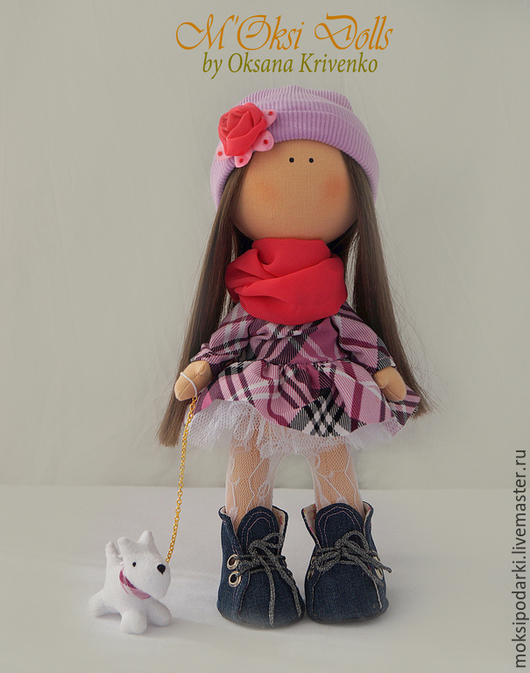 Куклы тыквоголовки ручной работы. Ярмарка Мастеров - ручная работа. Купить Малышка с собачкой. Handmade. Фиолетовый, текстильная кукла, подарок
