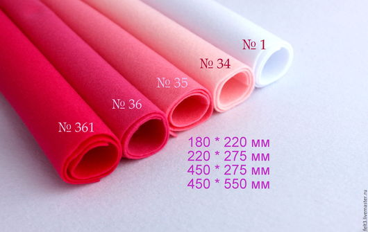 № 1 белый № 34  нежно - розовый № 35  розовый № 36  ярко-розовый  № 361 фуксия