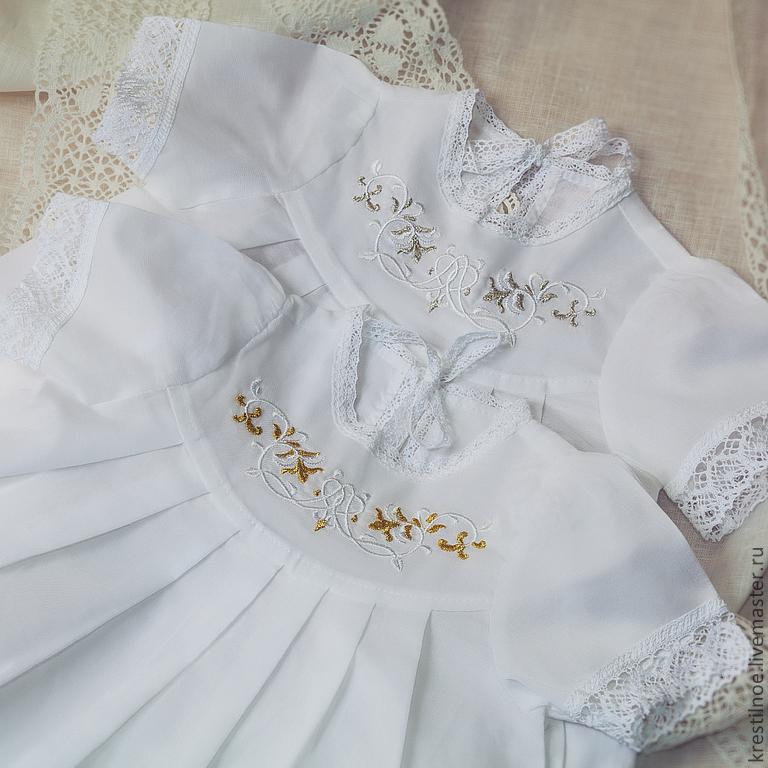 Крестильное Платье Купить Интернет Магазин