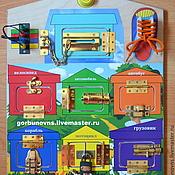 Куклы и игрушки handmade. Livemaster - original item Developing Basebord