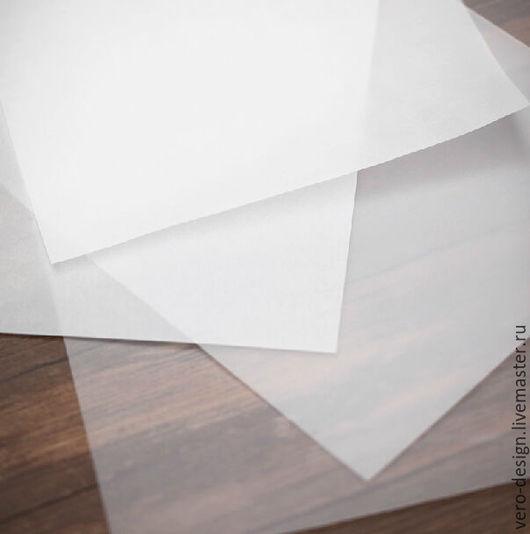 Открытки и скрапбукинг ручной работы. Ярмарка Мастеров - ручная работа. Купить Калька (Веллум) SPECTRAL 30 Х 30 см,  БЕЛАЯ, 100 гр/м. Handmade.