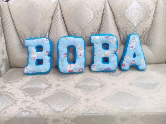 Детская ручной работы. Ярмарка Мастеров - ручная работа. Купить Буквы-подушки. Handmade. Буквы