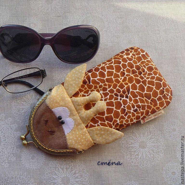 Футляры, очечники ручной работы. Ярмарка Мастеров - ручная работа. Купить Чехол на телефон или Очешник на фермуаре Жирафа. Handmade.