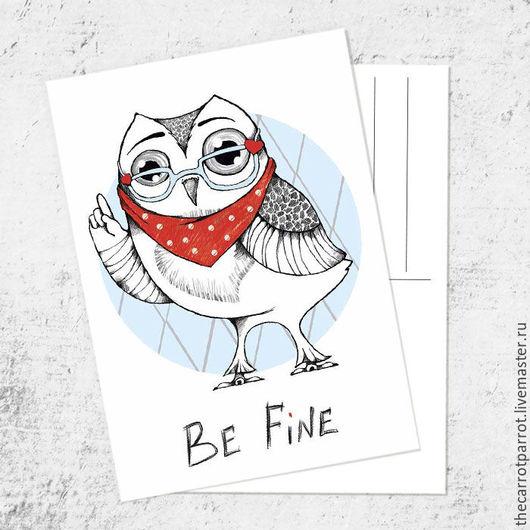 Открытки на все случаи жизни ручной работы. Ярмарка Мастеров - ручная работа. Купить Почтовая открытка «Be fine!» (Будь умницей!). Handmade.