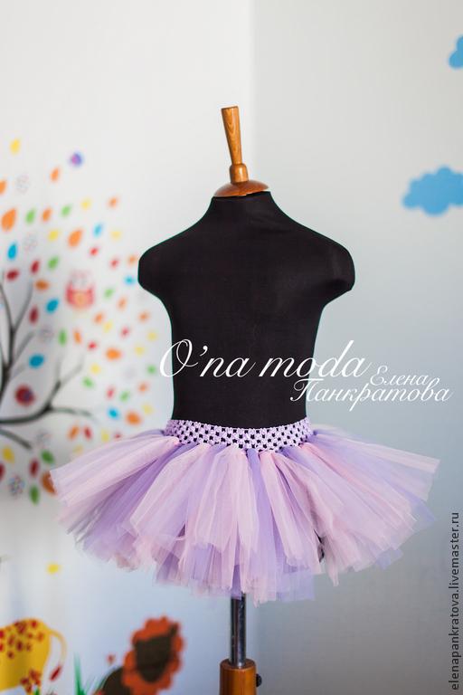 Одежда для девочек, ручной работы. Ярмарка Мастеров - ручная работа. Купить юбка-пачка для девочки. Handmade. Сиреневый, юбка-пачка