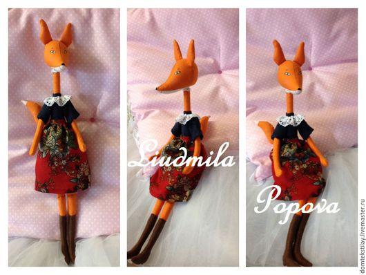 """Игрушки животные, ручной работы. Ярмарка Мастеров - ручная работа. Купить Кукла """"Лисонька"""". Handmade. Интерьерная игрушка, коллекционные игрушки"""