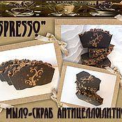 """Косметика ручной работы. Ярмарка Мастеров - ручная работа Натуральное мыло-скраб """"Espresso  антицеллюлитное"""", мыло с нуля. Handmade."""
