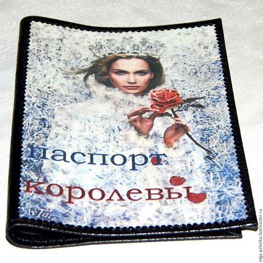 Обложки ручной работы. Ярмарка Мастеров - ручная работа. Купить Обложка на паспорт для королевы. Handmade. Черный, обложка