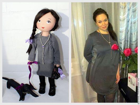 Портретные куклы ручной работы. Ярмарка Мастеров - ручная работа. Купить Кукла ручной работы. Handmade. Серый, такса