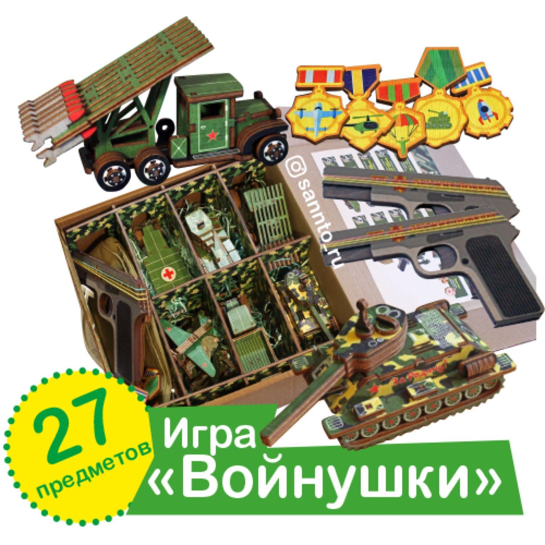 Игра «Войнушки», Военная миниатюра, Москва,  Фото №1