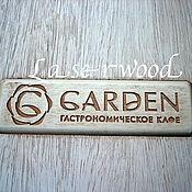Канцелярские товары ручной работы. Ярмарка Мастеров - ручная работа Папка для меню из дерева. Handmade.
