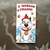Сувениры и подарки ручной работы. Ярмарка Мастеров - ручная работа Шоколад. Handmade.