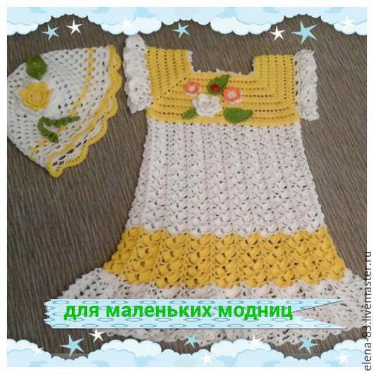 Одежда для девочек, ручной работы. Ярмарка Мастеров - ручная работа. Купить ажурный летний комплект для девочки. Handmade. Разноцветный