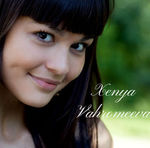 xenyavahromeeva