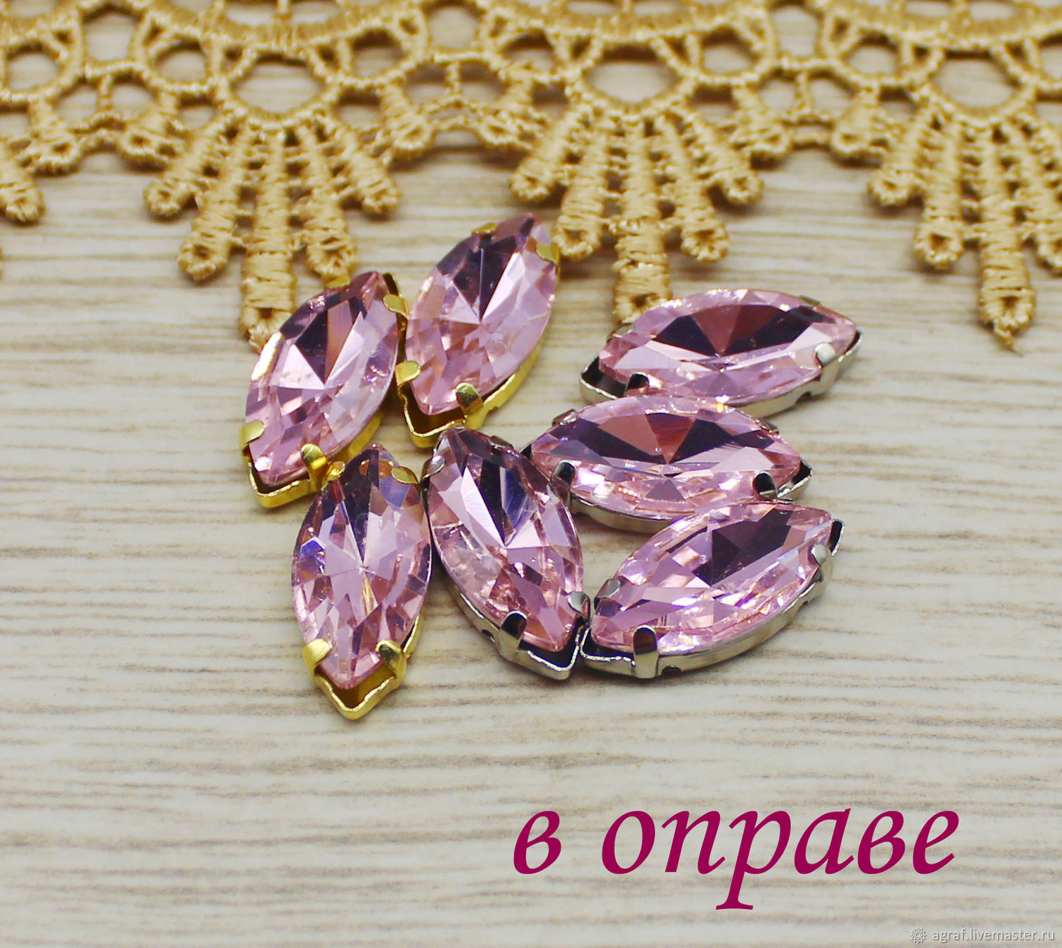 Glass rhinestones 18h9 mm Dawn in silver and gold frames, Crystals, Solikamsk,  Фото №1