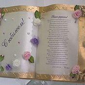 Открытки ручной работы. Ярмарка Мастеров - ручная работа открытка-книга. Handmade.
