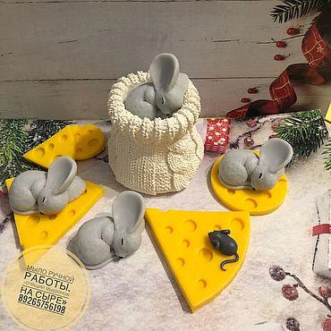 Косметика ручной работы. Ярмарка Мастеров - ручная работа Мыло «Спящий мышонок на сыре».. Handmade.