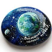 """Сувениры и подарки ручной работы. Ярмарка Мастеров - ручная работа """"Вселенная"""" камешек-магнит. Handmade."""