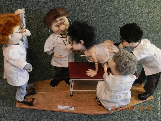 Коллекционные куклы ручной работы. Ярмарка Мастеров - ручная работа. Купить Диспансеризация. Рациональный подход. Handmade. Врачу, прикольные подарки