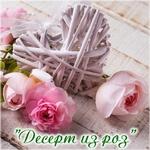 """Букеты из конфет """"Десерт из роз"""" - Ярмарка Мастеров - ручная работа, handmade"""
