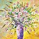 Картины цветов ручной работы. Ярмарка Мастеров - ручная работа. Купить Картина маслом Солнце в цветах.... Handmade. Живопись цветы