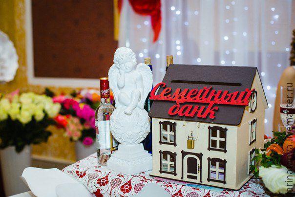 Свадебная банка
