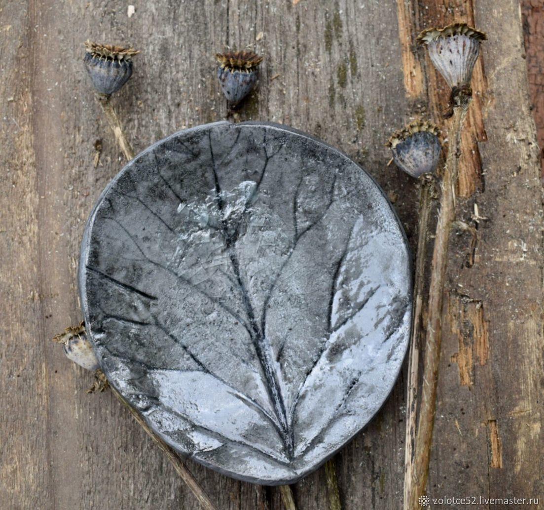 Тарелка Лист ноября раку керамика, Тарелки, Нижний Новгород,  Фото №1