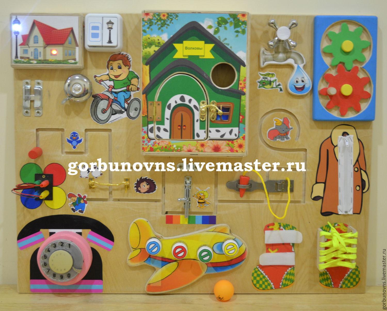 Развивающие игрушки своими руками для малышей домик