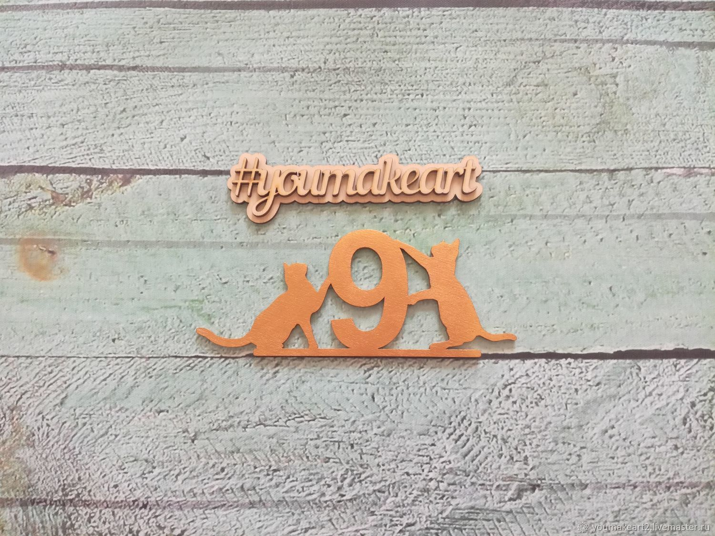 Интерьерные слова ручной работы. Ярмарка Мастеров - ручная работа. Купить Дизайнерский номерок на дверь. Handmade. Оранжевый