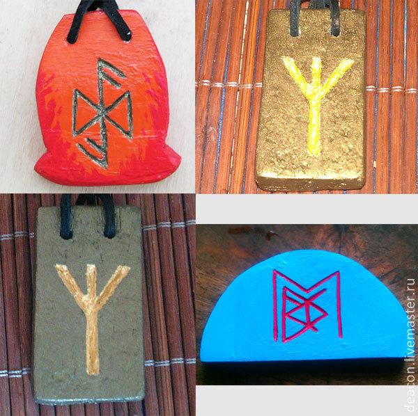 Рунические талисманы — это предметы, на которых нарисована хотя бы одна руна из футарха (рунического алфавита).