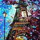 Париж! Как много в этом звуке!, Картины, Санкт-Петербург, Фото №1