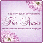 Flor Amore - Ярмарка Мастеров - ручная работа, handmade