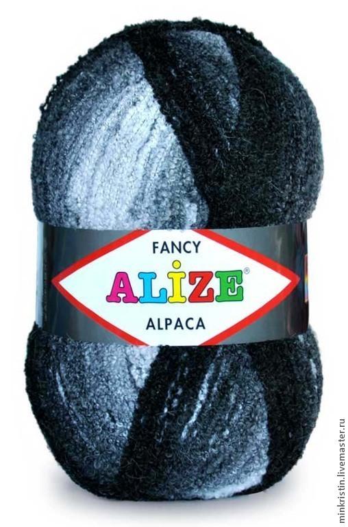 ALIZE FANCY RAINBOW ALPACA пряжа букле