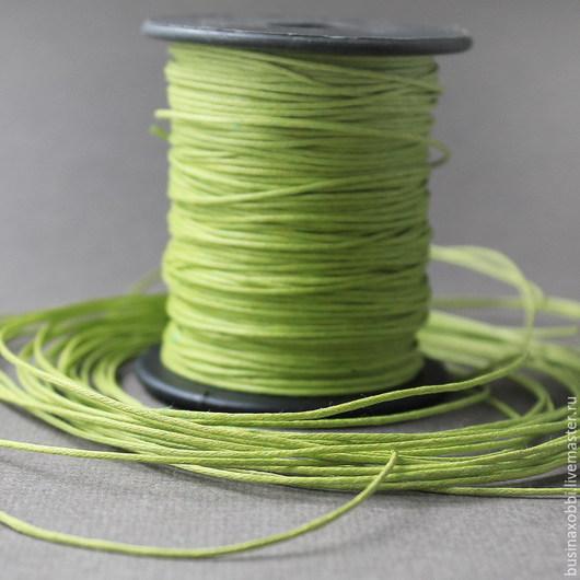 Шнур вощеный хлопок салатовый Шнур плетеный из хлопка салатового цвета  с восковой пропиткой диаметром 1 мм и длиной 10 метров для сборки украшений