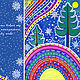 Открытки к Новому году ручной работы. Открытки к Новому году и не только .... Ольга (cherevychka). Интернет-магазин Ярмарка Мастеров.