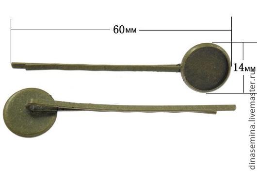 Невидимка (внутренний диаметр платформы 12 мм). Цвет `античная бронза` 1шт - 8р