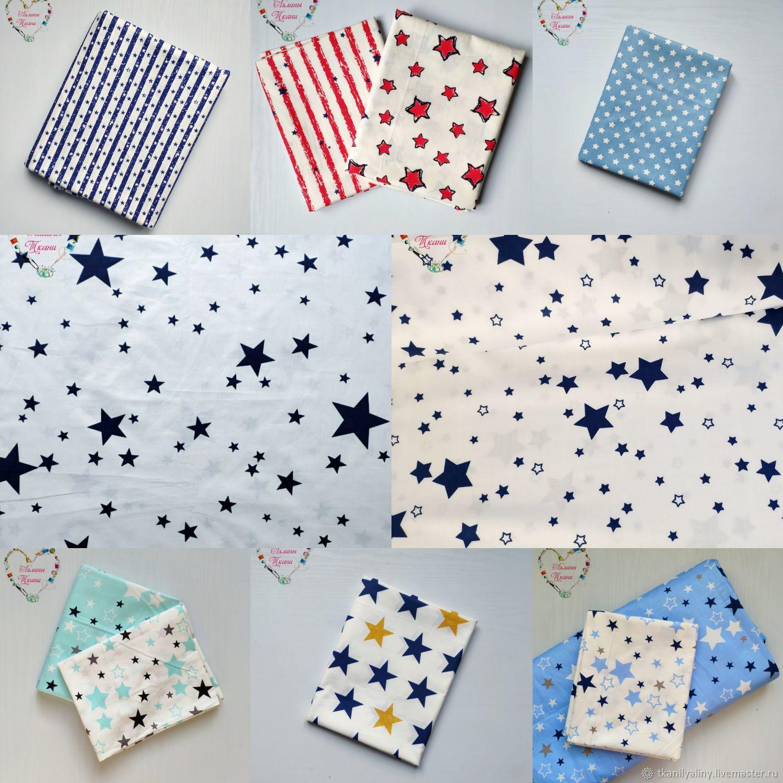 Satin China cotton star fabric, Fabric, Moscow,  Фото №1