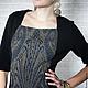 Тёплое шерстяное платье с ручной вышивкой смотрится стильно и модно! Модель в единственном экземпляре! Чёрная ткань плотная и  стрейчевая, поэтому подойдёт для 46-48 размеров.