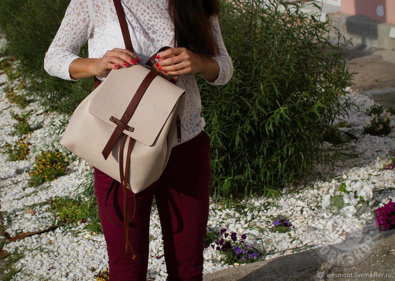 Рюкзак кожаный городской ЛЕССИ Бежевая, коричневая кожа. Ручная работа, Рюкзаки, Рыбинск, Фото №1