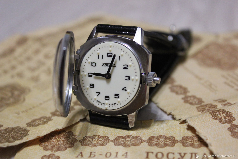 Часы ссср продать старые стоимость часа преподавателя как рассчитывается